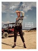 Magazin 2018/19